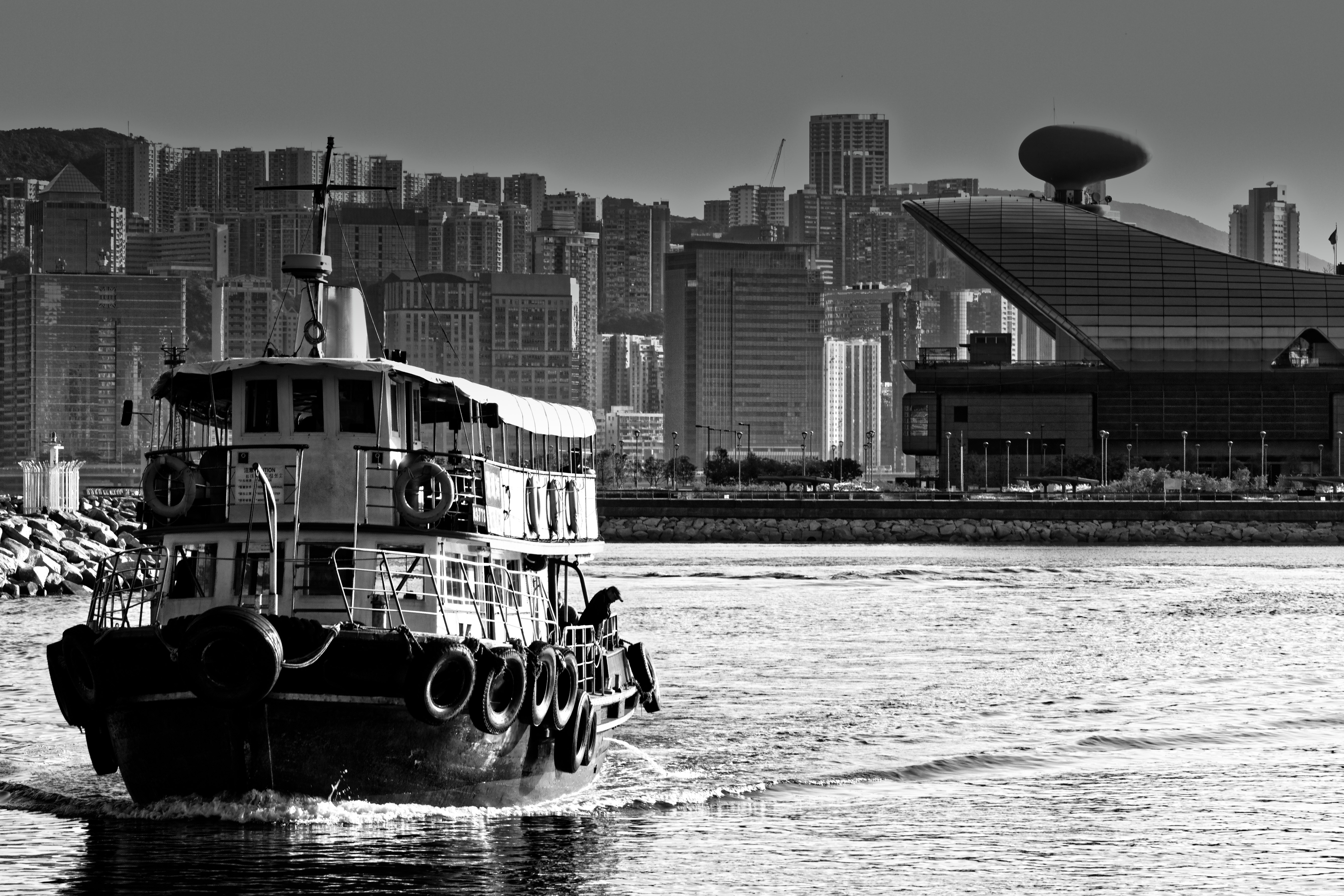 FERRY HONG KONG WATERFRONT KWUN TONG